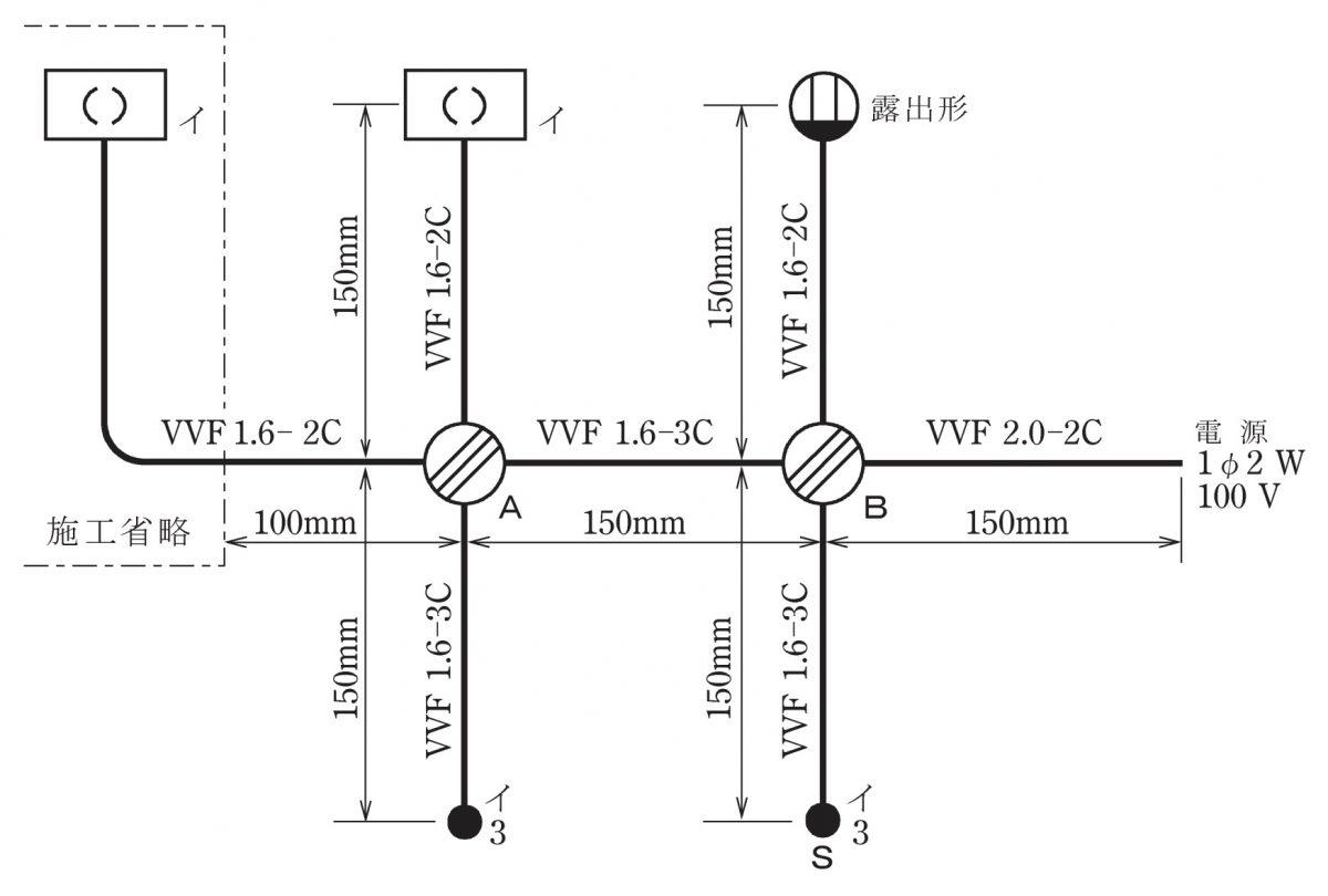 第二種電気工事士の技能試験の試験問題No.6