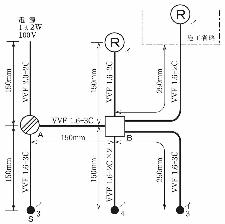 第二種電気工事士の技能試験の試験問題No.7