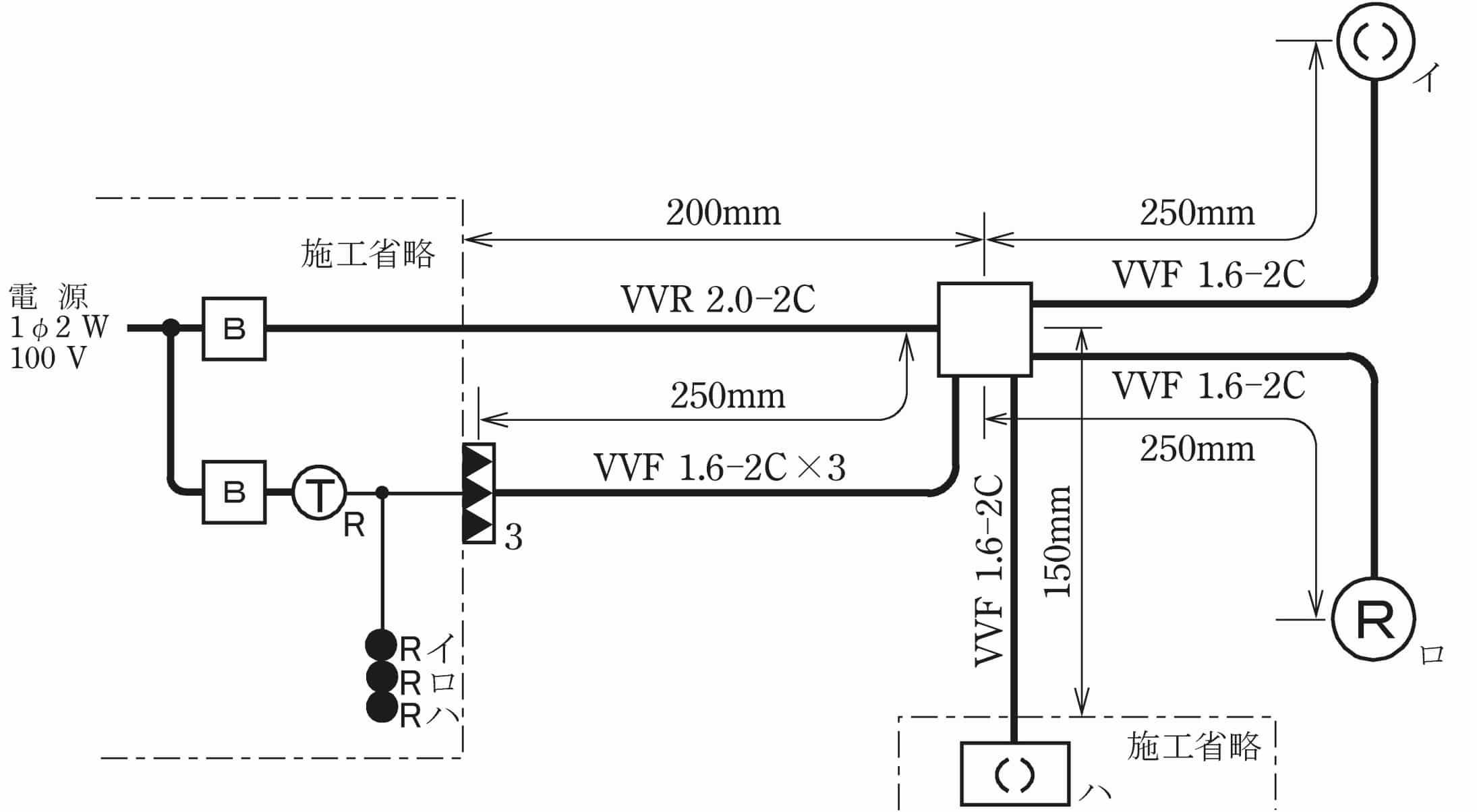 第二種電気工事士の技能試験の試験問題No.8