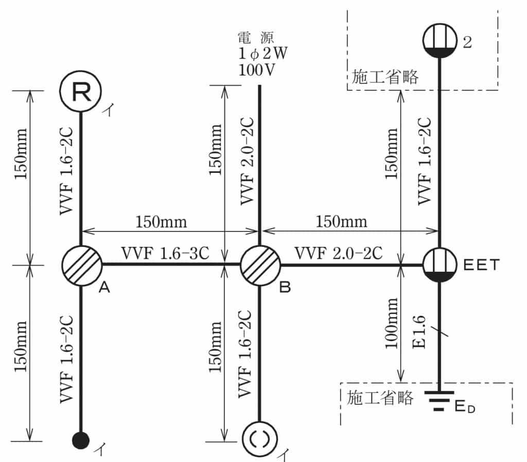 第二種電気工事士の技能試験の試験問題No.9