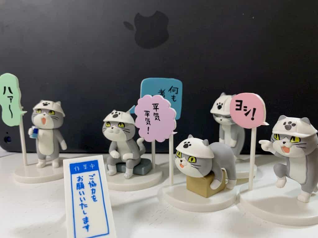仕事猫ミニフィギュアコレクション全種類