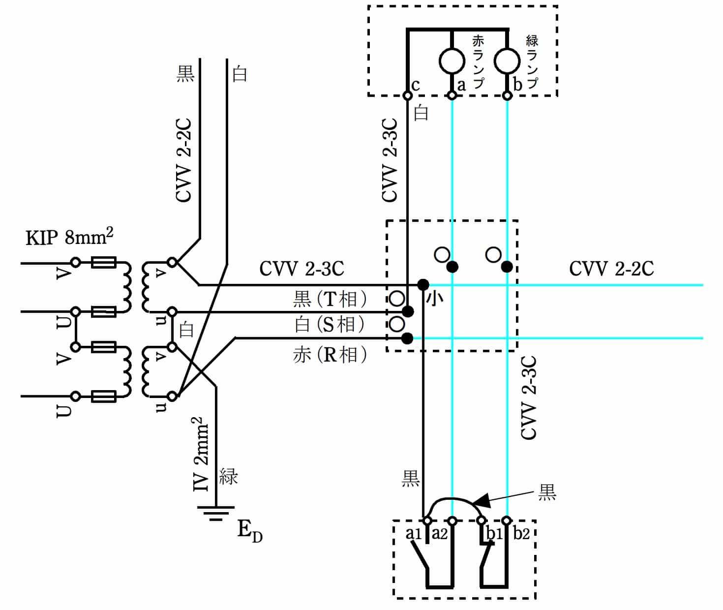 第一種電気工事士の技能試験の試験問題No.10の複線図