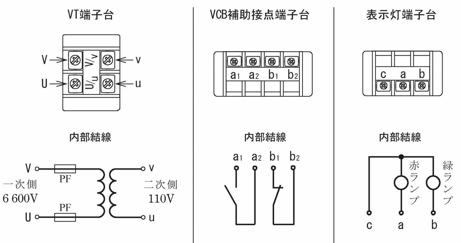 第一種電気工事士の技能試験の試験問題No.10の内部配線2