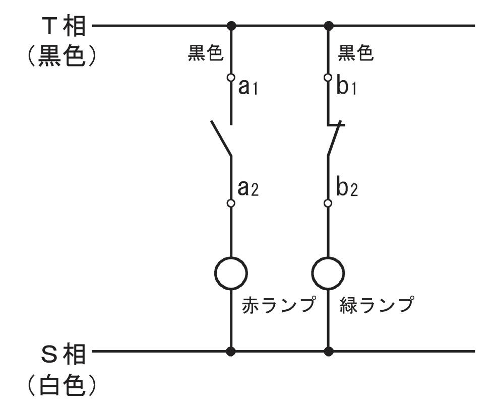 第一種電気工事士の技能試験の試験問題No.10のランプ回路
