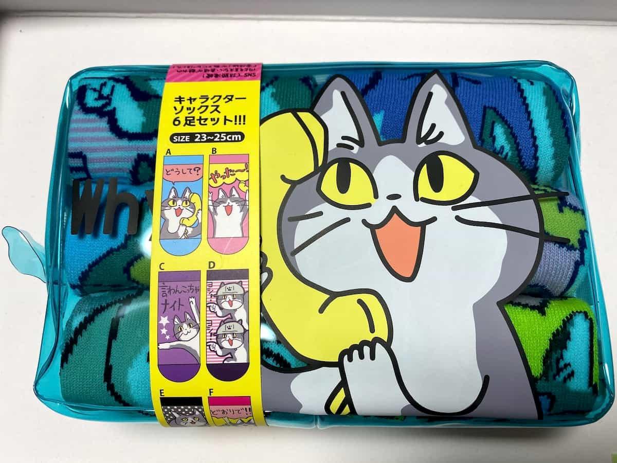 電話猫&現場猫キャラクターソックス6足セット