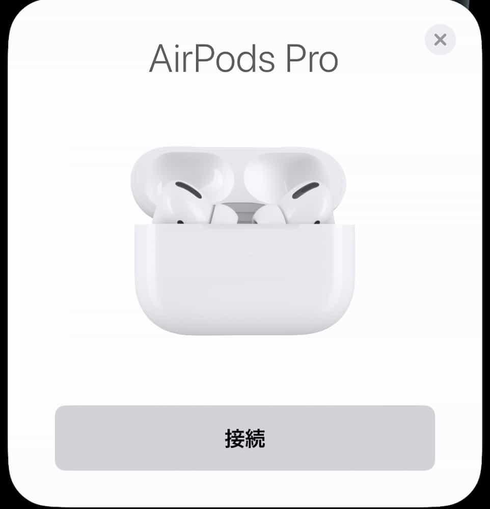 Air Pods Proの接続